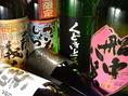 13年4月:月替えで変える日本酒!