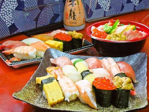 漁港が近く、常に新鮮なネタのお寿司が手ごろな値段で食べられる。