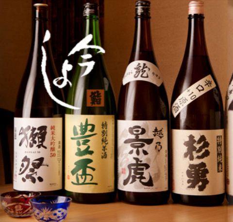 寿司に合うおかずとサラダと汁物はコレ!おもてなし料理にもピッタリ! | 生活に役立つ説明書