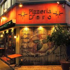 Pizzeria D'oro ピッツェリア ドォーロ 新橋店の写真