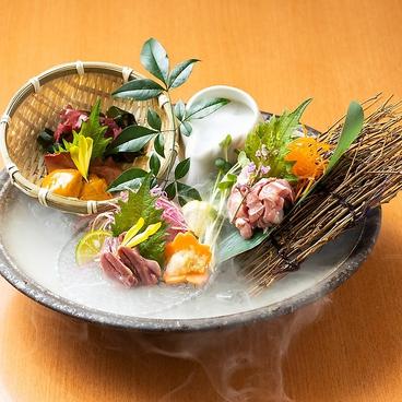山鳥 やまちょう 高松南店のおすすめ料理1