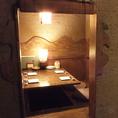 4名様の掘りごたつ式個室テーブル