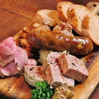 赤身肉、熟成肉に続く新たな定番!!【シャルキュトリー】