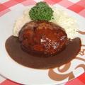 料理メニュー写真ハンバーグステーキ