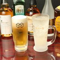 価格破壊の生ビール380円!