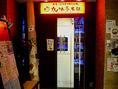 ≪江坂駅より徒歩3分≫駅近で好立地♪会社帰りなどにもお気軽にお立ち寄りください!