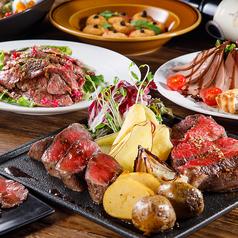 肉ビストロ 2986 金山店 肉バルの写真