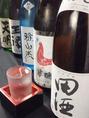 14年1月:月替えで変える日本酒!