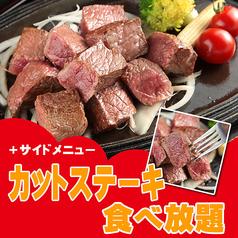 29○ TOKYO ニクマル トウキョウ 金山店のコース写真