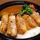 【1日10食 限定】牛たんカツカレー弁当!