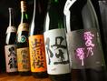 14年2月:月替えで変える日本酒!