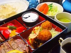カフェ・レストラン ワーゲンの写真