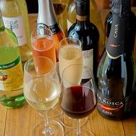 ワイン時間無制限エンドレス飲み放題を炭火とワインで♪