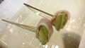 料理メニュー写真アボカド串カツ