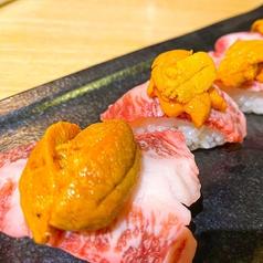 走馬灯 渋谷店のおすすめ料理1