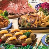 てとてファーム 上小田井店のおすすめ料理2