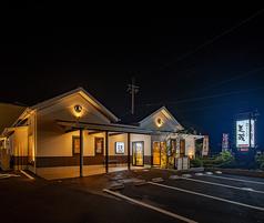 海鮮ダイニング 美蔵 ルートイン津山駅前店の写真