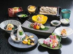 日本料理 松扇 まつせん 新潟 メディアシップのおすすめ料理1