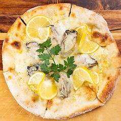 広島牡蠣と広島レモンのピザ (数量限定) | Hiroshima Oyster & Lemon Pizza (Limited Availability)