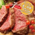 料理メニュー写真◆牛赤身肉のグリルステーキ食べ飲み放題コース◆