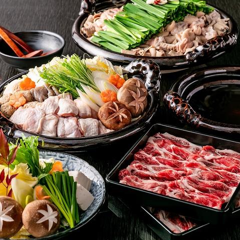 ◆福福コース◆もつ鍋・しゃぶしゃぶ・ちゃんこ鍋 選べる3種鍋〈食べ飲み放題3H+料理9品〉