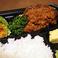 【1日10食 限定】ダブル牛たん!ハンバーグ弁当