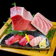 ◎美ら海まぐろ 「沖縄の生鮮まぐろ」だから旨い!