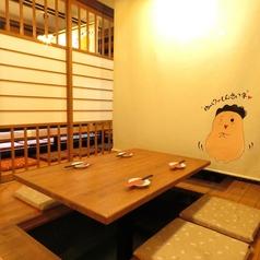 広島県民酒場の雰囲気1