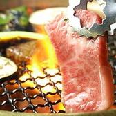 炭火焼肉 寿恵比呂 錦糸町南口店のおすすめ料理2
