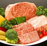 贅沢な肉が愉しめる