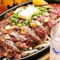 料理メニュー写真鉄板牛ハラミステーキ