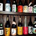 利酒師がセレクトした日本酒も常時10種類以上ございます。また日本酒スパークリングも多数取り揃えております★