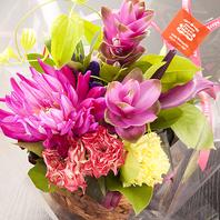 花束プレゼント致します!