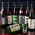 自慢の海鮮によく合う日本酒を揃えました♪(神楽坂 居酒屋 個室 完全個室 和食 日本酒 飲み放題 海鮮 宴会)