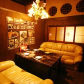 京町恋しぐれ 新宿 本館の雰囲気2