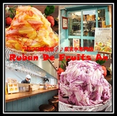Ruban De Fruits An リュボン デュ フューリー アン カフェ 京都のグルメ