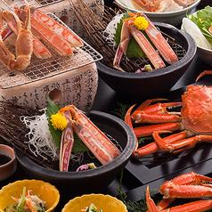 蟹料理 吉泉 王子店のおすすめ料理1