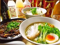 麺屋 佳佳の写真
