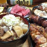 よね田 中野店のおすすめ料理2