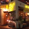 goo ITALIANO グーイタリアーノ 渋谷本店のおすすめポイント3