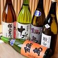 飲み放題はビール・日本酒・ワイン・ハイボール・サワー等、43種類がお楽しみいただけます。百魚のこだわりの和食はお酒との相性も抜群ですので銀座でのご接待やご会食、顔合わせなどの外せないシーンにもおすすめです。宴会コースに+2000円(税抜)で飲み放題をお付けすることが可能です。是非ご利用くださいませ♪