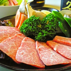 焼肉グルメ 空のおすすめ料理1