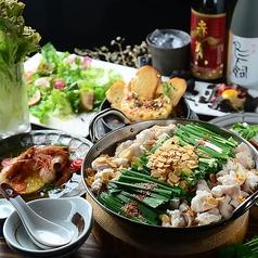 完全個室 肉 居酒屋 橋勘商店 四日市店のおすすめ料理1