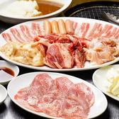 焼肉 298 梅田店のおすすめ料理2