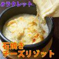 チーズ家 ガトネグロの雰囲気1