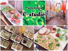 Pasta dining C-studioの写真