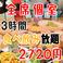 餃子の通販サイト(大阪府)