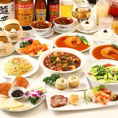 厳選の食材を伝統の技で! 王府井レストラン特集写真1