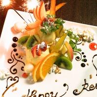 誕生日・記念日・歓迎会に豪華デザート盛合せプレゼント
