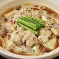 料理メニュー写真国産牛モツ鍋(醤油味)